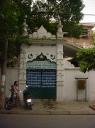 越南清真寺